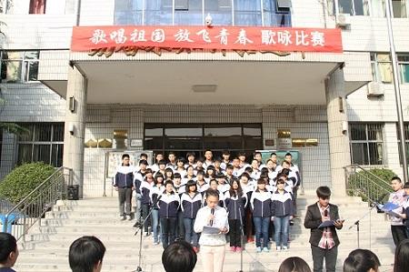 石家庄城乡建设学校